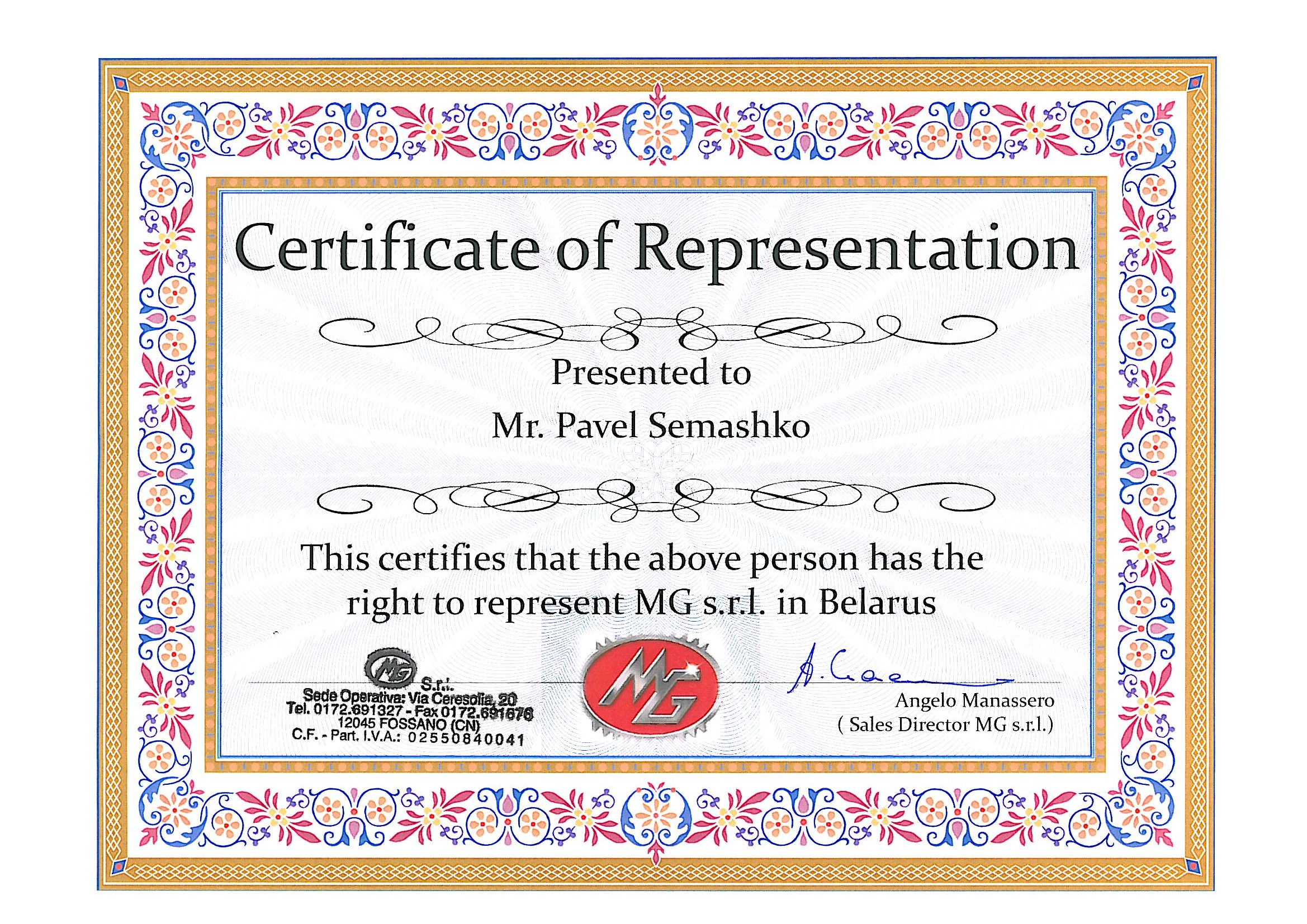 CERTIFICATE OF AGENT MG